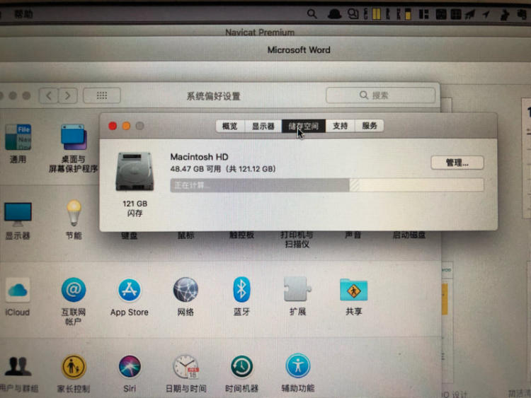 17款MacBookAir,官网7000的那款,99新,在保